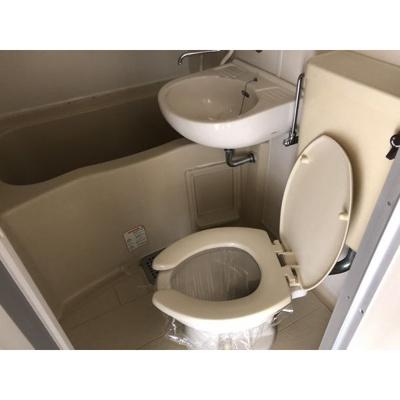 【浴室】セントラル緑地公園
