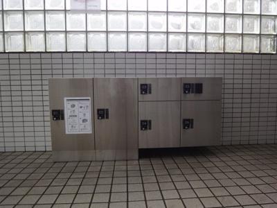 【その他共用部分】ジョイフル東野