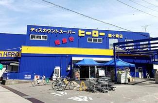 【周辺】オーシャンハイツ