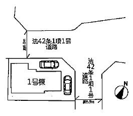 【区画図】神戸市西区大沢2丁目 新築一戸建て 1区画分譲