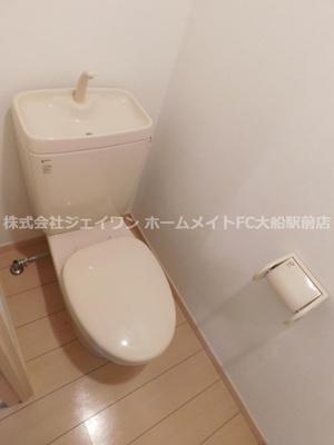 【トイレ】キュリアス鎌倉A