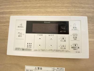 【その他】コスモ藤ノ森
