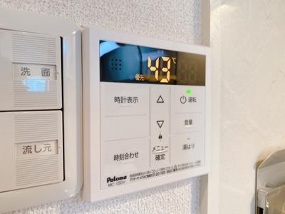【設備】アネーロ駒沢