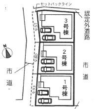 【区画図】東海市荒尾町 2号棟<仲介手数料無料>