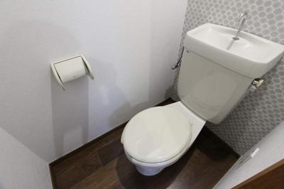 【トイレ】ハイツルネッサ楠
