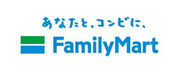 ファミリーマート春日若葉台東3丁目店まで573mです。