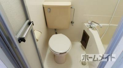 【トイレ】石田ハイツ