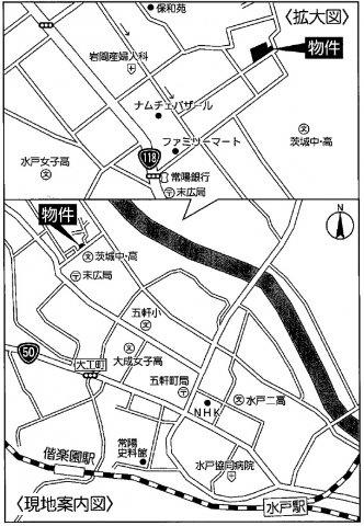【区画図】松本町新築戸建 第1 4号棟