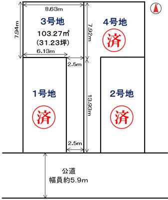 【区画図】大宮北林町新築3号地