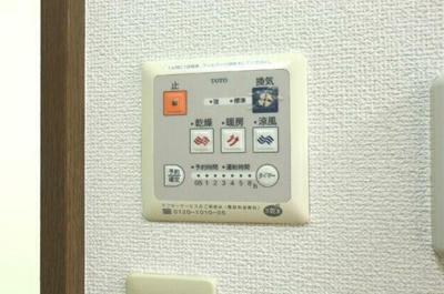 【設備】イーストフローラ東長崎