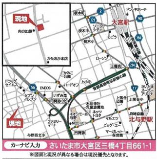 【地図】グランパティオ さいたま市大宮区三橋4丁目