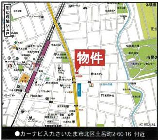 【地図】KEIAI Style 新築分譲住宅 さいたま市北区土呂町8期 土呂町二丁目
