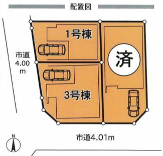 【区画図】KEIAI Style 新築分譲住宅 さいたま市北区土呂町8期 土呂町二丁目