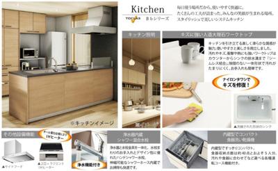 【キッチン】浜北区横須賀2期 新築物件 HP