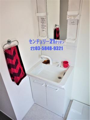 【洗面所】クオテラス富士見台