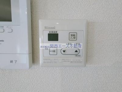 【その他】エル・ソル旭町