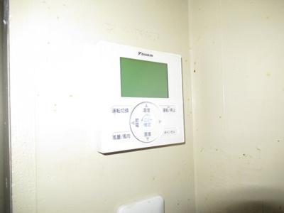 【設備】小性町貸店舗(缶詰バー跡)