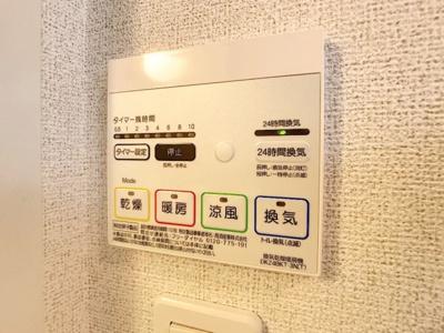 【設備】メゾン・ド・アンジュ B