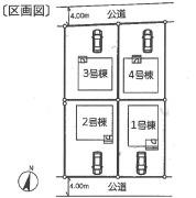 【区画図】新築 新潟市東区浜谷町第1 1号
