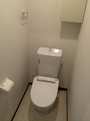 【トイレ】サンハウスK