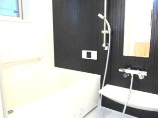 【浴室】中央区雲井通 築浅中古戸建
