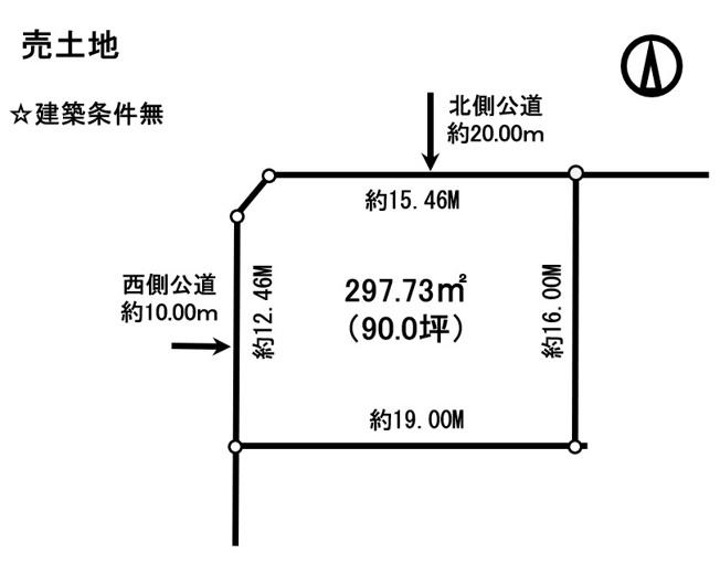 【土地図】釧路市益浦2丁目 売土地