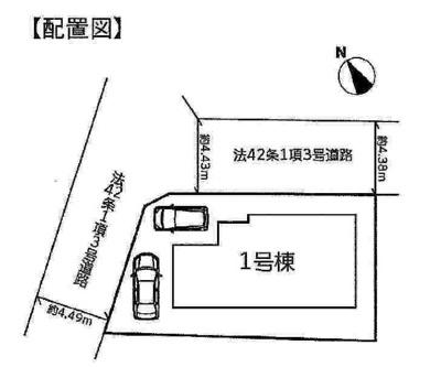 【外観】三木市志染町中自由が丘2丁目