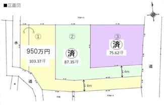 【区画図】高崎市新保町 売地