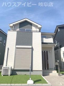 各務原市川島町緑町 中古住宅 オール電化住宅 お車スペース3台以上可能!太陽光発電システム搭載