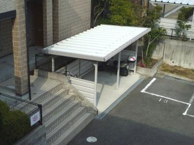 【その他共用部分】ラパス高倉台II番館