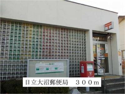 日立大沼郵便局まで300m
