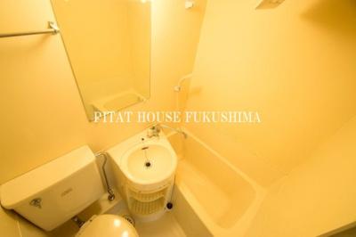 【浴室】セレコート福島I
