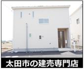 太田市新田花香塚町 2号棟の画像