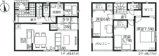 寝室にWIC、洋室にクローゼットが2つあります。全居室収納スペース充実しています。