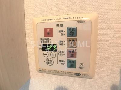 【設備】西三田ケ入戸建