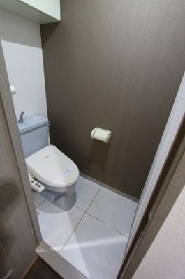 【トイレ】ライオンズマンション支倉