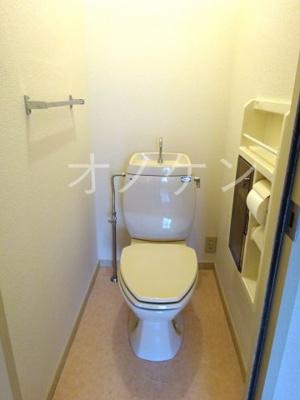 【トイレ】サンシティハイツB