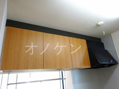 【キッチン】ウイングコートB