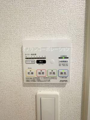 【設備】ブリアール白池Ⅰ