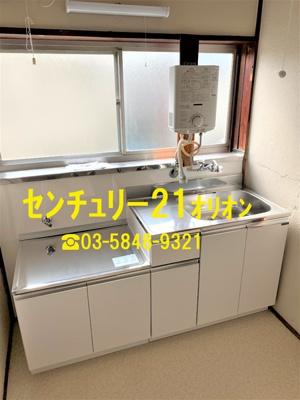【キッチン】覚来アパート