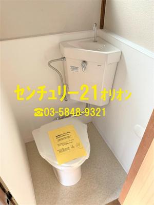 【トイレ】覚来アパート