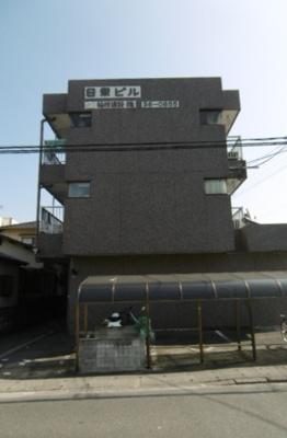 【外観】日栄ビル