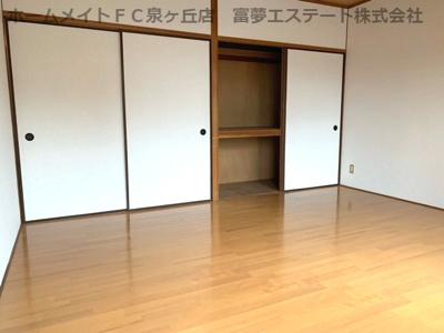 【浴室】ニューハイツ松川