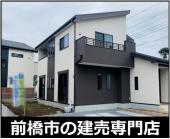 前橋市富士見町原之郷 1号棟の画像