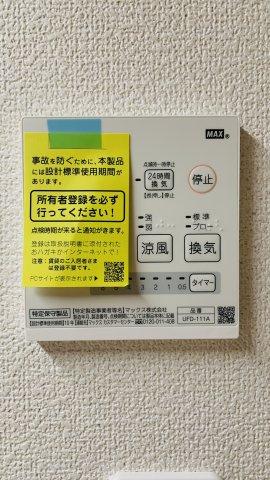 花粉、梅雨の時期に洗濯物を外に干せない時、浴室乾燥機があれば便利です。