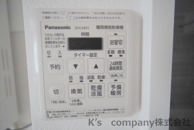 【浴室】藤沢市鵠沼東 東急ドエルフェニックス616