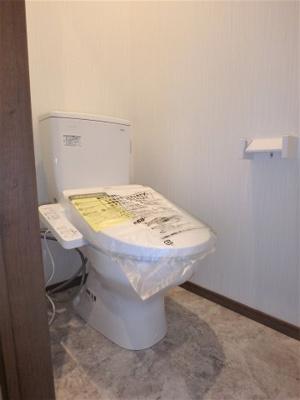 【トイレ】エミリーハウス