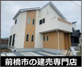 前橋市富士見町原之郷 2号棟の画像