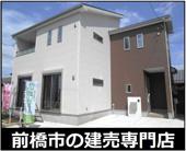 前橋市富士見町原之郷 3号棟の画像