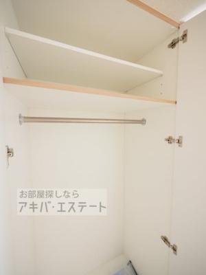 【キッチン】ルーブル大島弐番館